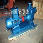 批量销售 自吸式油泵 自吸离心泵 250CYZ-A-55 单级单吸自吸油泵
