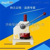 HP-DLS濟南恒品紙張定量取樣器/紙張檢測儀器生產廠家