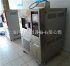 JW-2004电池检测设备恒温恒湿试验箱-高端型恒温恒湿试验箱-恒温恒湿试验箱厂家