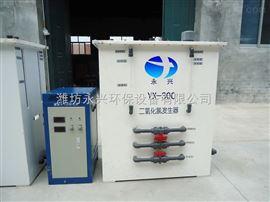 YX次氯酸钠发生器