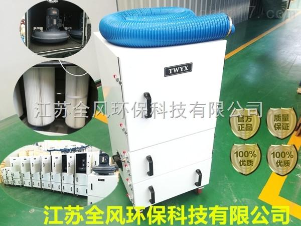 天津工业粉尘吸尘器