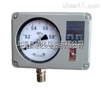 YSG-02电感微压变送器