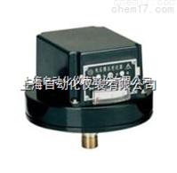 YSG-3A 电感压力变送器