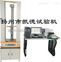 橡膠材料拉力試驗機