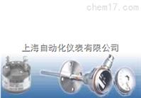 带温度变送器(隔爆)热电阻