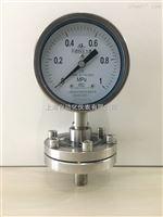 上自儀四廠不銹鋼隔膜壓力表