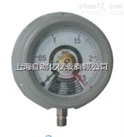 上海自动化仪表四厂YX-160-B防爆电接点压力表