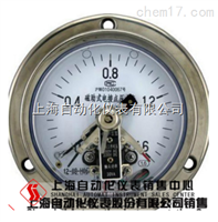 上海自动化仪表四厂YXC-103B-F 磁助电接点压力表