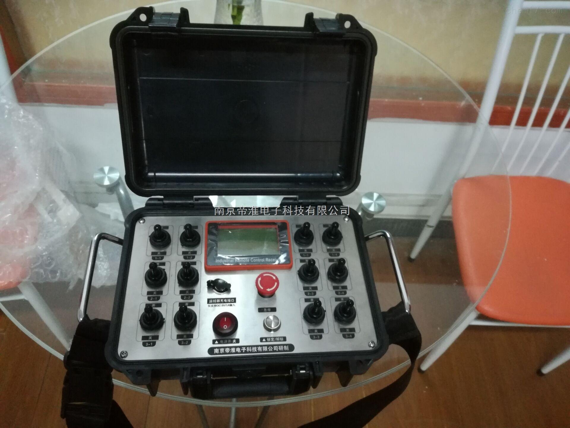 每个按钮对应1个控制回路输出控制,如18路天车无线遥控器,需要布局18
