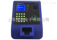 FJ-3000剂量报警仪FJ3000个人管理系统FJ-3000型X,γ个人剂量仪及管理系统软件