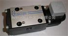 特价进口产品ATOS电磁阀DPH系列