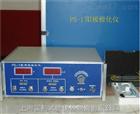 阳极极化仪-恒电位、恒电流仪