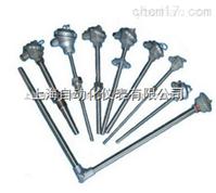 WRE2-220装配式热电偶WRE2-220 *产品