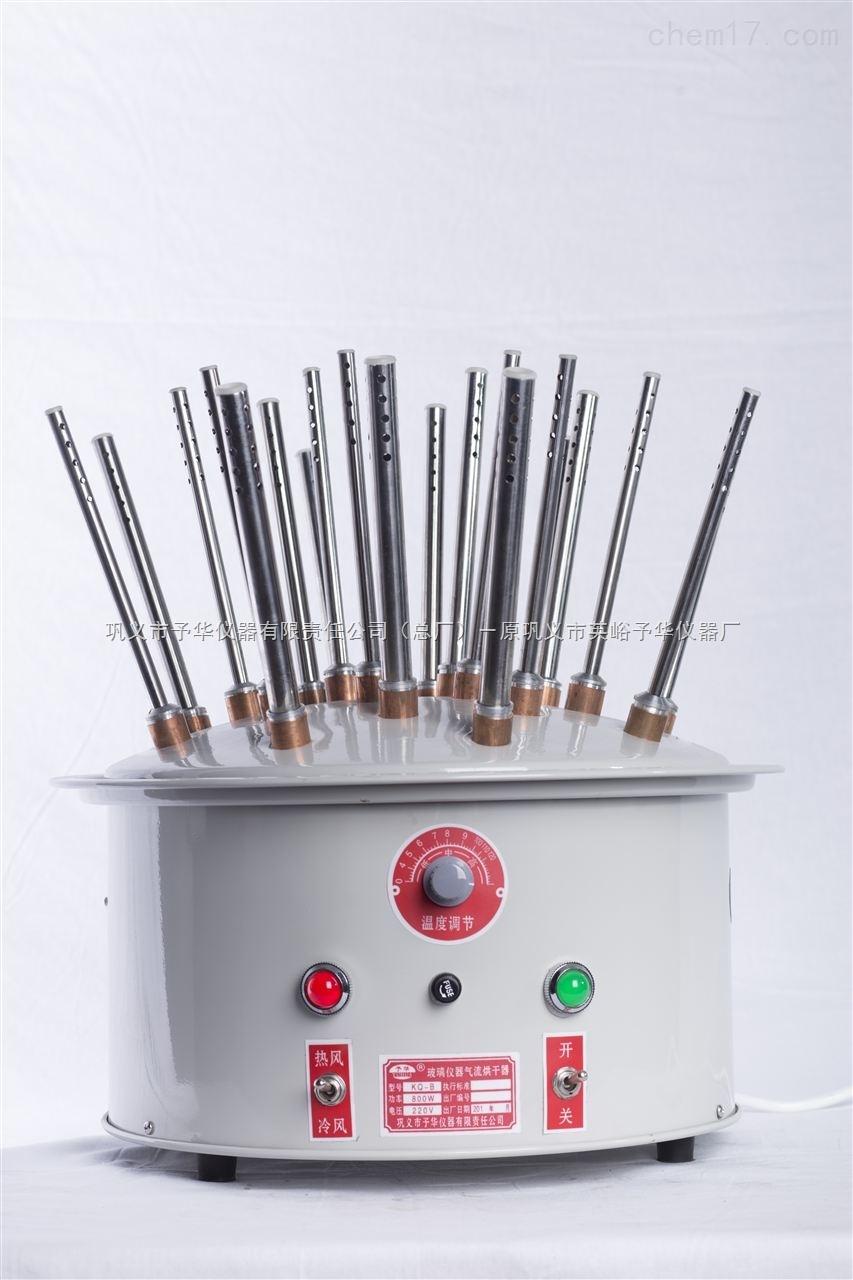 KQ-C气流干燥器—巩义予华厂家直销