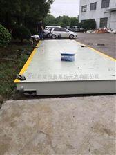 100吨汽车地磅秤 3*18米电子汽车衡150t/12mm面板汽车磅秤