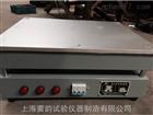 封闭式电热板操作规程-BGG电热板