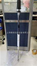 DYM-1动槽式水银气压表专人携带