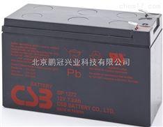 中国台湾CSB铅酸蓄电池GP12340 12V34AH