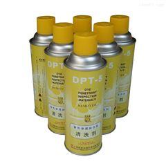 DPT-5着色渗透探伤剂渗透剂