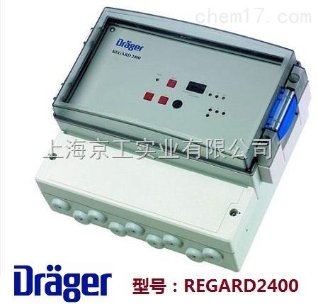 德尔格固定式气体报警控制器REGARD2400