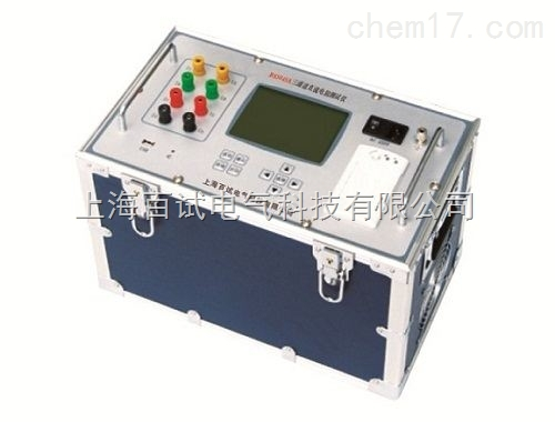 BS3045A 三通道直流电阻测试仪生产厂家