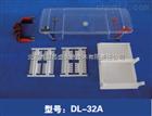 东林琼脂糖水平电泳槽系列(标配价格)