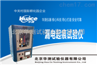 HCDH-200耐漏電起痕試驗儀
