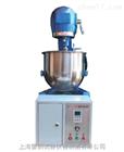 无极变频砂浆搅拌机,供货数显沥青砂浆搅拌机