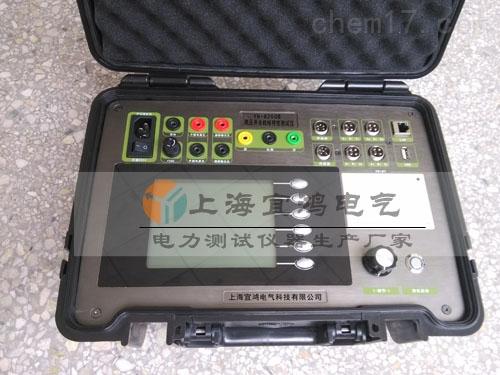 新10kv高压试验设备