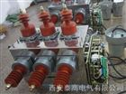 陕西西安zw10-12户外柱上合乐官方网页注册断路器生产厂家