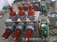 陕西西安zw10-12户外柱上高压断路器生产厂家