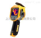 Fluke Ti450红外热像仪