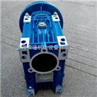 NMRV050三凱NMRV蝸輪蝸杆減速機係列報價