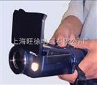 J001紫外成像仪Uvolle-VC 分析仪