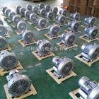 2LB310-AA01-0.55KW利政高压漩涡鼓风机经过特殊热处理精密度加工品质好耐用