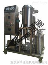 TLBXG不锈钢型透平油多功能真空滤油机
