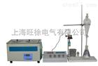 XH-176 石油产品水溶性酸碱测定仪
