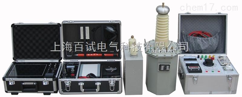 BS5811 电缆故障测距仪哪里生产,上海百试