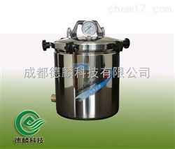 YX-280B手提式不锈钢压力蒸汽灭菌锅/器