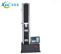 数显式电子拉力试验机LDS-5A厂家直销