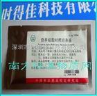 135003中检所营养琼脂对照培养基,9.6g/300mL,干粉对照培养基