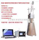 GB/T5464建材不燃性试验炉(A级燃烧性能)