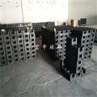 黔江区电子秤砝码25kg标准砝码配重铁