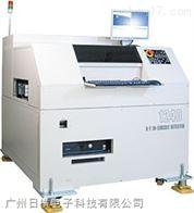 阻抗分析仪飞针式在线测试机1240-01/-02/-03日本日置HIOKI