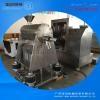 50L振动磨振动筛厂家,大型超微粉碎机破壁机