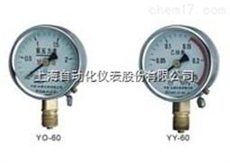 Y-60A不锈钢外壳压力表0-1.6Mpa