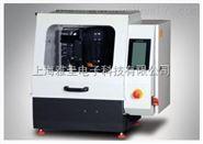 进口自动制样机,自动铣削光谱样品制备机,英国KEMET进口制样机