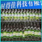 GBW(E)081049对硝基氯苯溶液标准物质,1mg/ml,2mL