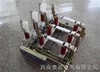 甘肃户内35kv高压负荷开关FZN21-40.5型