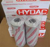 德国HYDAC贺德克过滤器我公司价格好